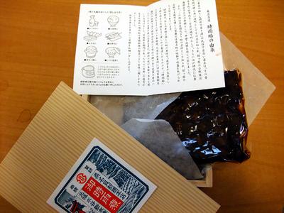 2010_0523X0009.JPG